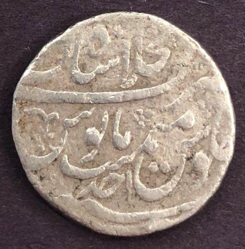 India - Mughal, Shah Jahan III, Rupee, KM# 475.3, Shahjahanabad, Year 1, VF, 11.