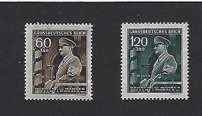 Complete MNH Stamp set / 1944 Adolph Hitler / German Occupation / Third Reich