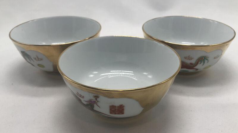 Vintage Chinese Porcelain Phoenix & Dragon Gold Trim Footed Bowls Set of 3