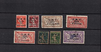 FRENCH MANDATE - SYRIA - OMF  COLLECTION OF USED STAMPS  LOT ( SYR 512)