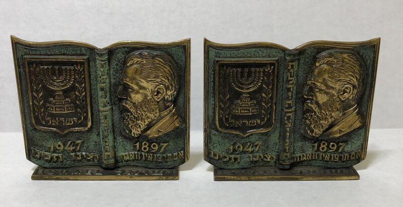 RARE Theodor Herzl Eretz 1897 - 1947 ISRAEL Brass Bookends - World Zionist Org.