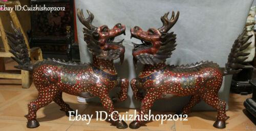 """22"""" Cloisonne Enamel Dragon Lion Beast Kirin Chi-lin Kilin Qilin Statues Pair"""