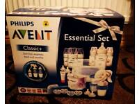 BRAND NEW PHILIPS AVENT ESSENTIAL SET