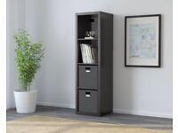 Ikea Kallax shelving unit £30.