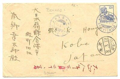 DUTCH INDIES 1919 BORNEO CV = PONTIANAK = VIA SINGAPORE TO JAPAN