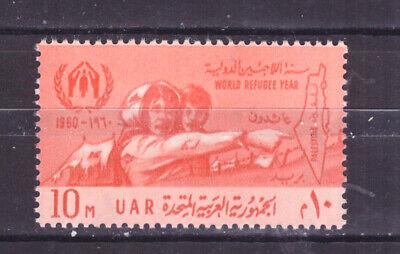 FRANCOBOLLI Egitto Egypt 1960 Anno dei Rifugiati 10 m.  MNH** YV480