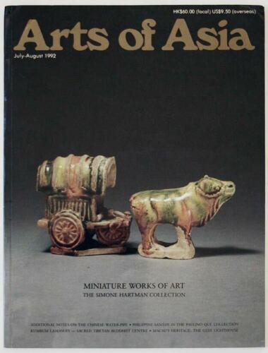Arts of Asia magazine, July-Aug 1992, Chinese miniature works of art