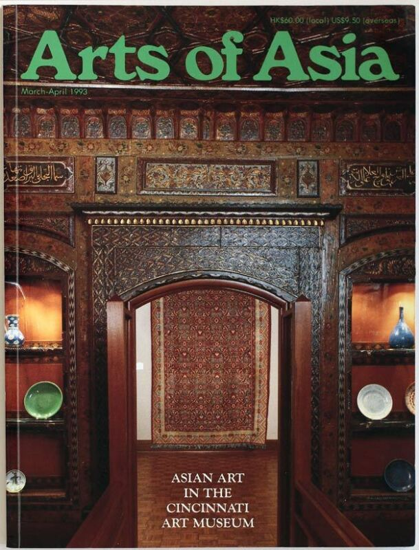 Arts of Asia March/April 1993, Asian art in the Cincinnati Museum
