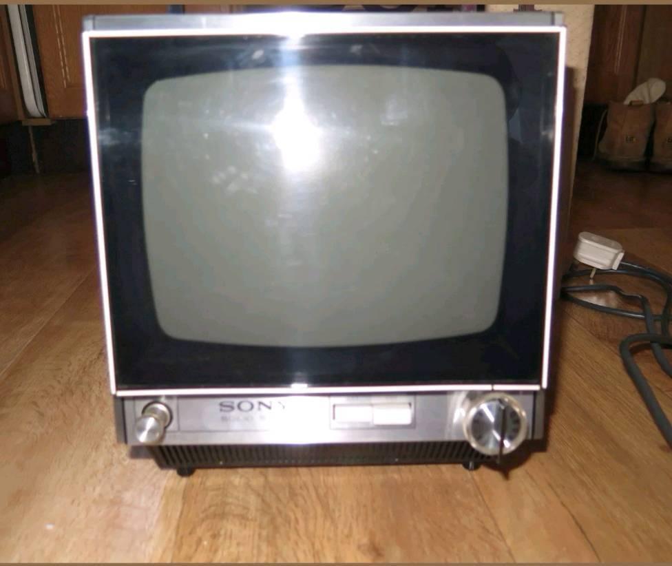 Sony 9-90UB Portable Television Set 1970's | in Lisburn, County Antrim |  Gumtree
