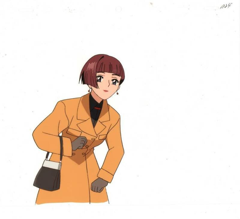 Anime Cel Card Captor Sakura #152