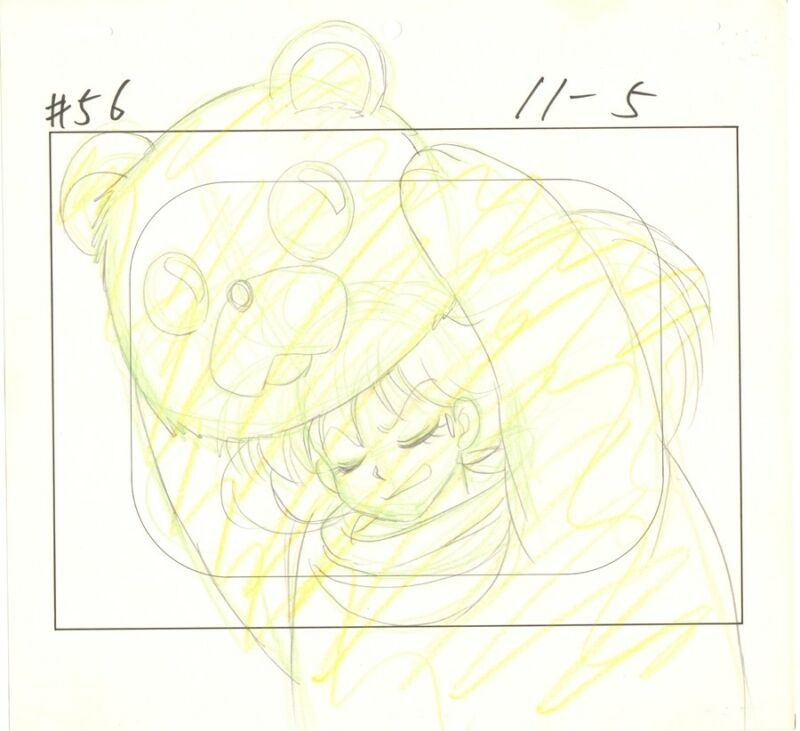 Anime Genga not Cel Sailor Moon #1085