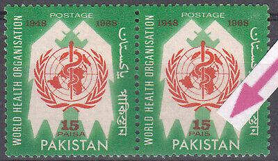 LOT FE59. PAKISTAN..1968. WRONG INSCRIPTION