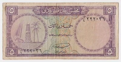 Qatar And Dubai 5 Riyals 1960 P2 ND First & Only Issue VF Free Shipping for sale  Shipping to United States