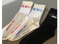 Gosha Rubchinskiy Socks (As worn by Kanye, Yeezy, HUF, Supreme, Palace, Kylie, Thrasher, Boost, Y3)