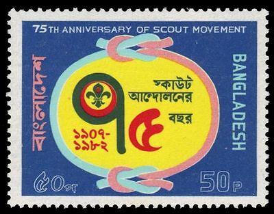 BANGLADESH 209 (SG185) - Boy Scouts 75th Anniversary (pa50379)