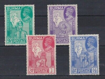 complete set of 4 mint GVI Victory stamps from Burma. 1946