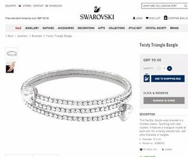 BRAND NEW, Twisty Triangle Bracelet