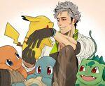 Professor Willows Pokemon