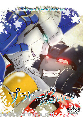 Doujinshi Transformers yaoi Skyfire X Starscream etc.(B5 36p) Gingin Platonic tu