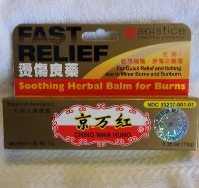 SOLSTICE - Ching Wan Hung Soothing Herbal Balm - 0.35 oz. (10 g)