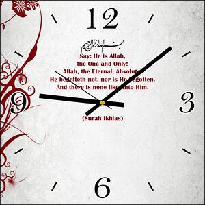 Modern Islamic Canvas Clock Wall Art 4 Quls Calligraphy Ebay