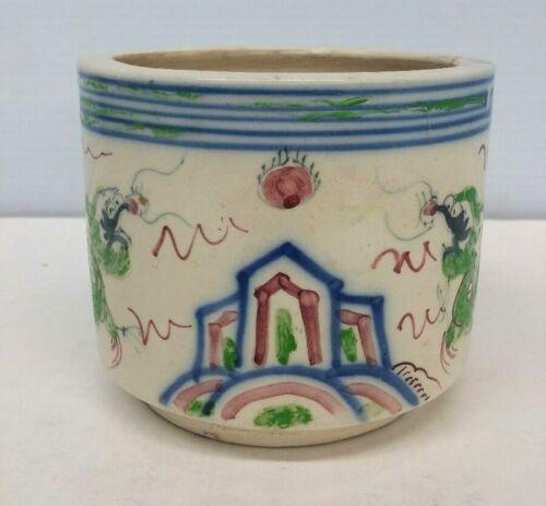 Chinese Porcelain Brush Pot Hand Painted Enamel
