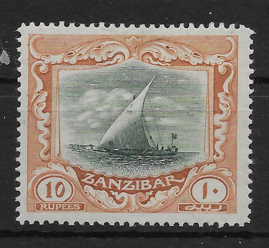 ZANZIBAR SG275 1914 10r GREEN & BROWN MTD MINT