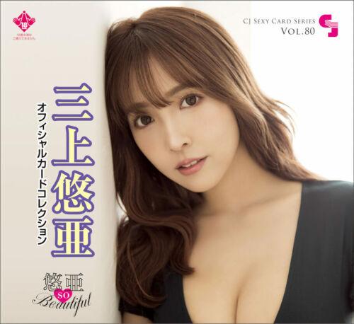 MSRNY CJ Jyutoku 80 ~悠亜 so Beautiful~ Yua Mikami 5 72 Regular+9 SP=81 cards set
