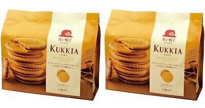2 Packs Akai Bohshi Kukkia Milk Chocolate Cookies Japan 12 pcs 3.3 oz/Pack Milk Chocolate Cookies