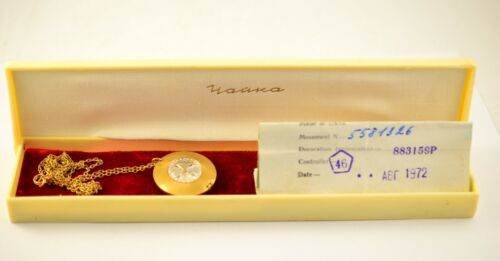 RUSSIAN VTG CHAIKA GOLD PLATED LADIES PENDANT NECKLACE WATCH 17J + CASE - UNUSED