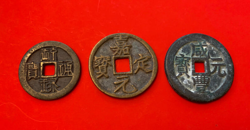 Vintage China Coin Token Lot Of 3 Total