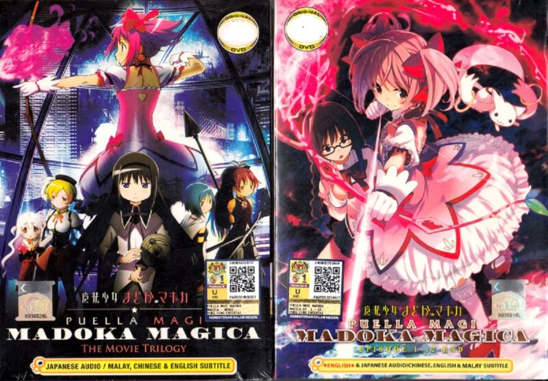 Puella Magi Madoka Magica DVD COMPLETE ( 1-12 END + 3 MOVIE ) BOX SET Region ALL