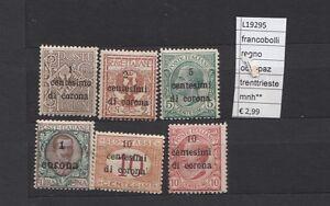 FRANCOBOLLI-ITALIA-REGNO-OCCUPAZIONI-TRENTO-E-TRIESTE-MNH-L19295