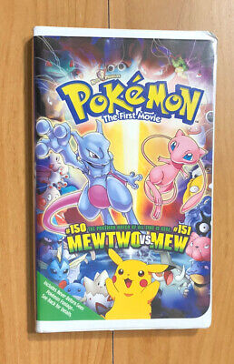 POKEMON VHS The First Movie 2000