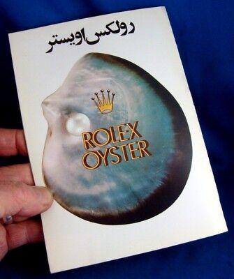 Vintage ROLEX Iranian SHAW ERA Brochure most expensive models 1974