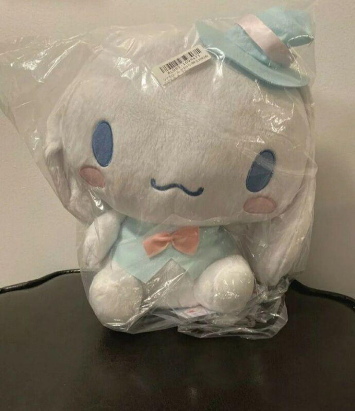 "Sanrio~ FuRyu Cinnamon roll - Gentleman 12"" Plush Toy Japan"