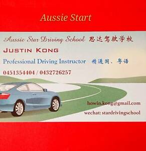 Aussie Star Driving School Auburn Auburn Area Preview