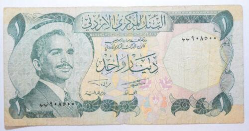Jordan: 1 Dinar collectible banknote in VG+ condition. JOD