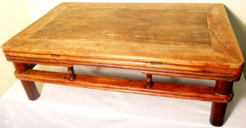 """Antique Chinese """"Kang"""" Table (2575) (Coffee Table), Circa 1800-1849"""