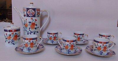 IMARI STYLE COFFEE/TEA SET - POT, 6 CUPS &SAUCERS,SUGAR&LID - ANDREA by