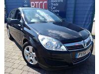 2008 (58), Vauxhall Astra 1.6 i 16v SXi 5dr Hatchback, AA COVER & AU WARRANTY AVAILABLE, £2,195 ono