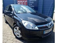 2008 (58), Vauxhall Astra 1.6 i 16v SXi 5dr Hatchback, AA COVER & AU WARRANTY AVAILABLE, £2,195 ono