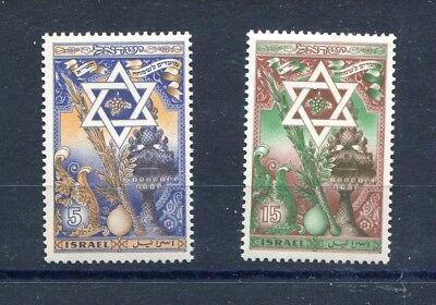 Israel 35-36, MNH, 1950 New Year, Bale 38-39 x31307