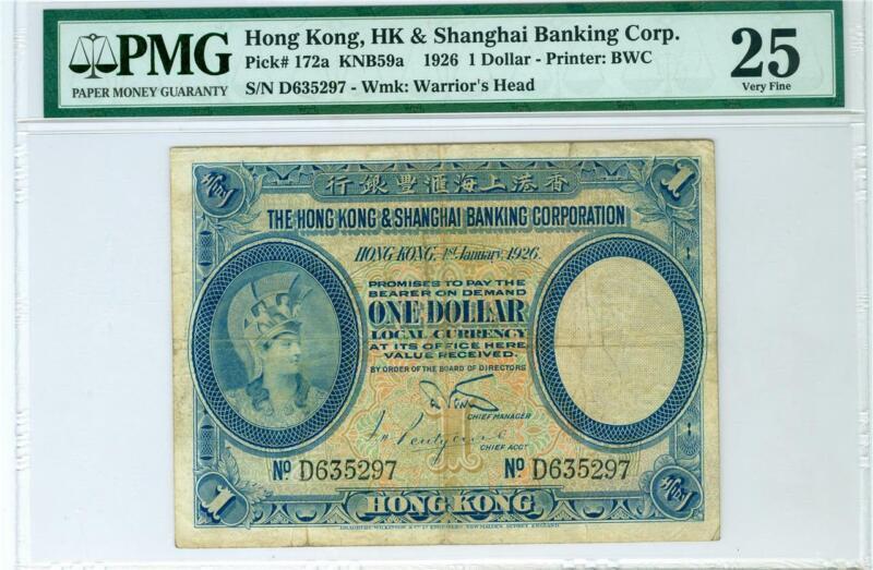 HONG KONG, HK & Shanghai Banking Corp. 1926 1 DOLLAR P-172a PMG VF-35 VERY FINE