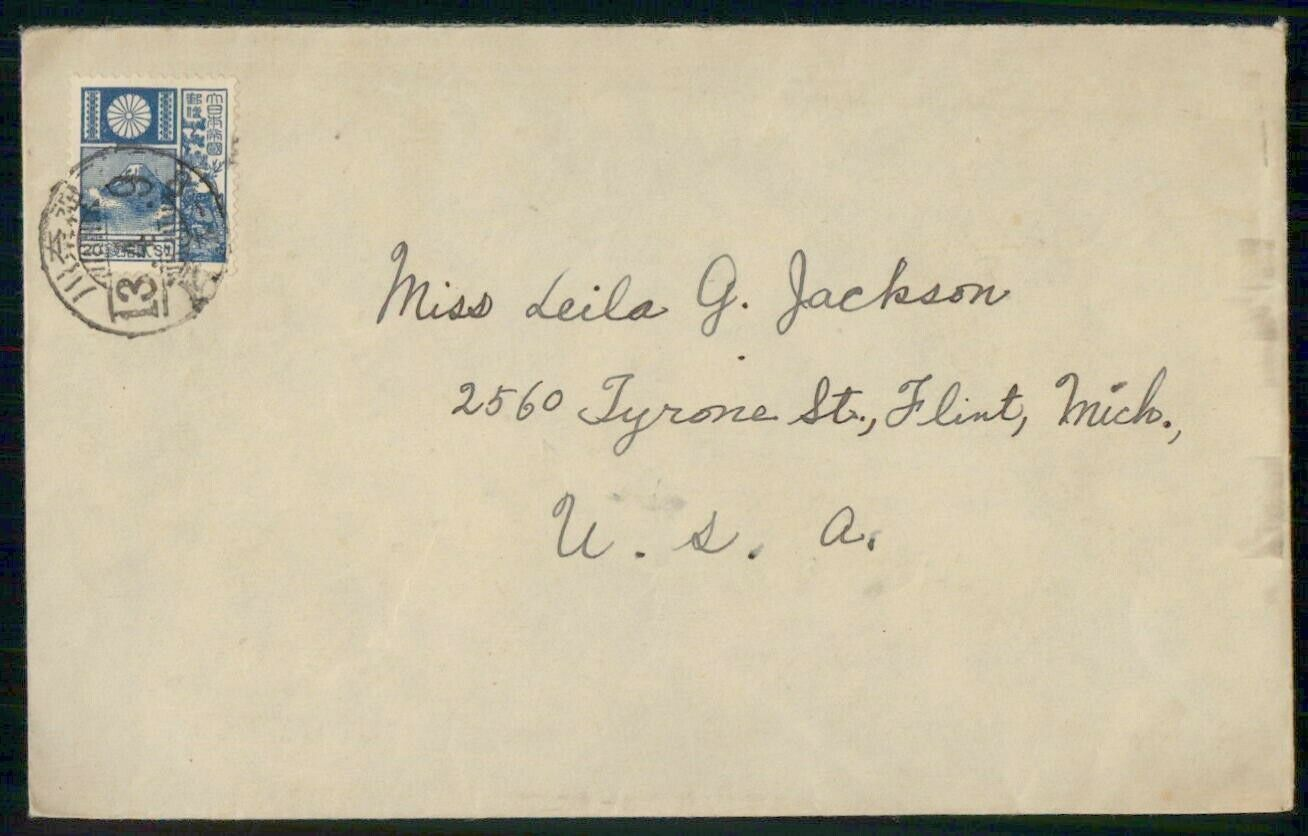 Mayfairstamps Japan Volcano Flint Michigan Cover Wwh 17911 - $1.00