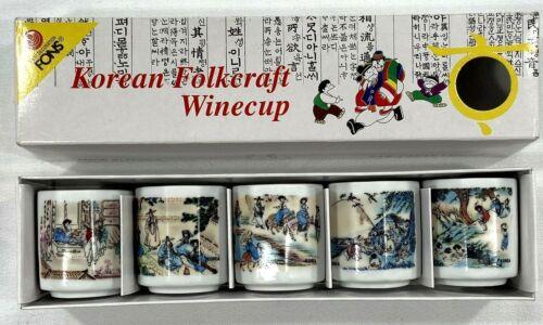 Korean Folkcraft Winecup Set of 5 Sake Cups SAE-CHEN Ceramic Original Box