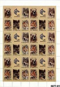 USSR Russia 1988 Mi 5877-81 Sheet ** Wolf Fox Lynx Bear Wild Boar Animals Pets - <span itemprop='availableAtOrFrom'>Dabrowa Bialostocka, Polska</span> - USSR Russia 1988 Mi 5877-81 Sheet ** Wolf Fox Lynx Bear Wild Boar Animals Pets - Dabrowa Bialostocka, Polska