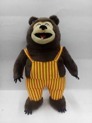 """Billy Bob Budsie Plush * 16""""  Tall! **Rock-afire Explosion *  Limited Production"""