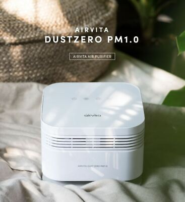 Airvita Dust Zero PM1.0 (AV-1754) Air Purifier Washable Filter 100-240V
