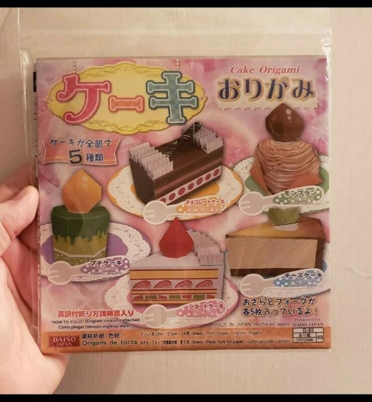 Cake Origami from Daiso Japan, NEW